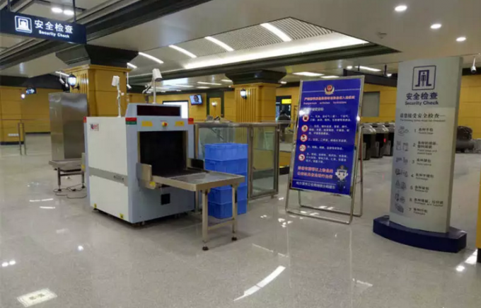 Sealed Oil Cooling Security Baggage Scanner With 60 ° Ray Beam Divergence Angle baggage scanning machine airport x ray