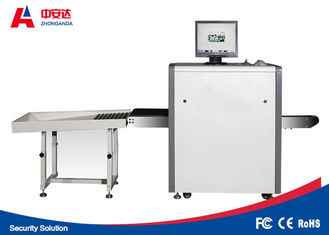China High Precision X Ray Baggage Scanner 6MM Armor Plate Long - Term Flexibility For Hotels supplier