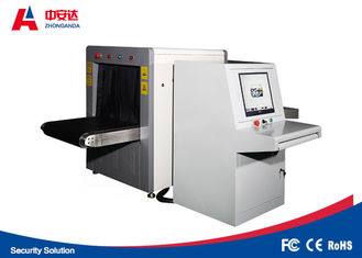 China Multi - Terminal Security Checking Machine One - Key Shutdown Control For Train Station factory