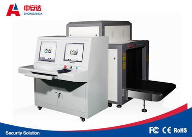 China Commercial Building X Ray Security Equipment High Efficient Operation With 24 Months Warranty factory