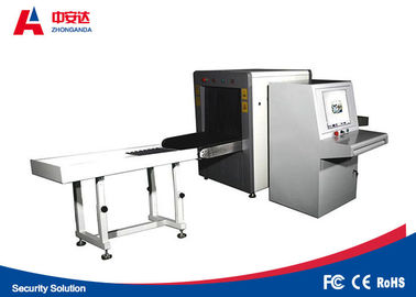 China Military Installations Security Checking X Ray Baggage Scanner For Defence And Guarding supplier