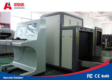 China CE Approved Luggage X Ray Machine , X Ray Baggage Inspection System For Bus Stations factory