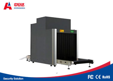 China 1024 * 1280 Pixel Baggage Scanner Machine Real Time Store Image For Digital Subway Station factory