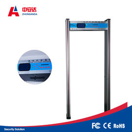 China Outdoor Hand Held Security Metal Detectors  255 Sensitivity With LCD Screen factory