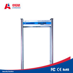 China Password Protected Door Frame Metal Detector With Location Signal Display Light factory