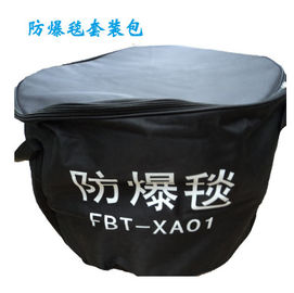China FB-02 Anti - Explosion EOD Bomb Blanket For Police Army , Metro Public Places To Handle Bombs factory