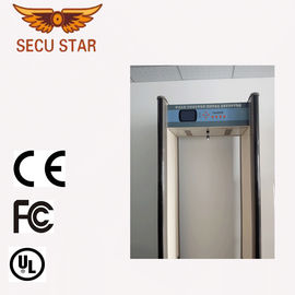 China Electronic Full Body Metal Detectors 33 Zones 50 - 60HZ For Commercial factory