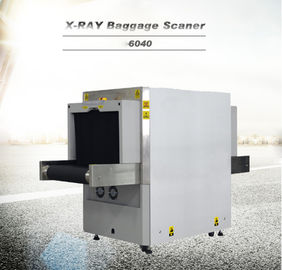 China Oil Cooling Security X Ray Baggage Scanner Edge Enhancement High Penetration factory