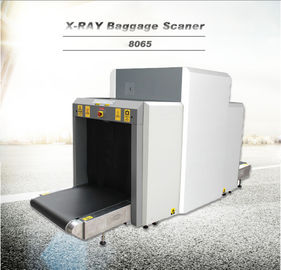 China LCD Accord X Ray Baggage Inspection System , X Ray Machine At Airport Security factory