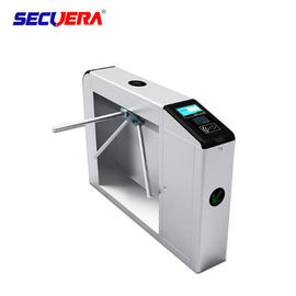 China Turnstile Gate Security Tripod Turnstile With RFID Fingerprint Door Access Control System factory