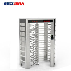 China Full Height Security Electronic Fingerprint Reader Single Channel Turnstile Barrier Gate factory