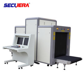 China Subway luggage inspection security checking machine baggage scanner X ray machine SE10080 x ray machine in airport factory