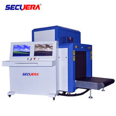 China Long Life Airport Security Screening Equipment With 35mm Steel Penetration baggage scanning machine airport security bag factory
