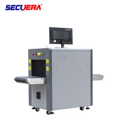 China 500mm*300mm X Ray Screening Machine Parcel Inspect Scanner Networking Function factory