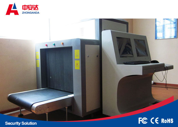 80 ° Spread Angle X Ray Baggage Scanner For Transportation System ZAD-X10080 supplier