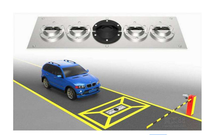 Durable Explosive Detector Under Vehicle Inspection System With Car Plate Recognition supplier