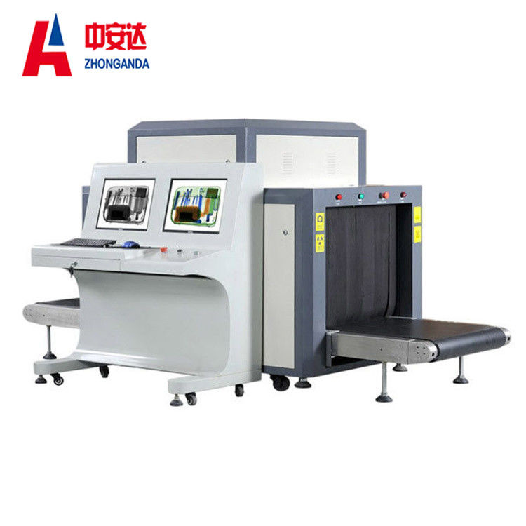 Film Safety X Ray Screening Equipment , Luggage X Ray Machine With Adjustable Anode Voltage supplier