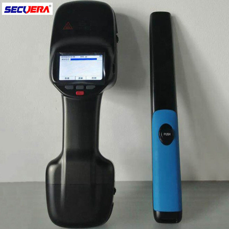 Handheld Airport Security Scanner Fluorescence Quenching Technology Easy Operation supplier