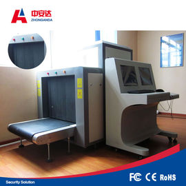 X Ray Airport Security Baggage Scanner Machine Low Noise For Electronic Factories