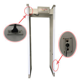 12W Walk Through Metal Detector Adjustable Sensitivity With 33 Detecting Zones